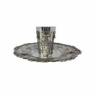 Kiddush Cup with Matching Saucer Silver Dipped Moreshet Series Swirled Leaf Design