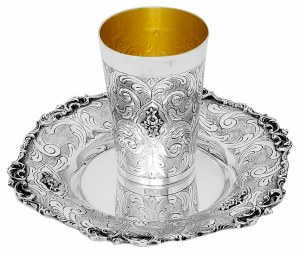 Moreshet Series Kiddush Cup with Matching Saucer Silver Dipped 999 Flower Swirl Design