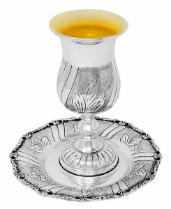 Moreshet Series Kiddush Cup on Stem with Matching Saucer Silver Dipped 999 Leaves Design