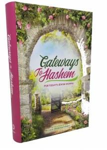 Gateways To Hashem [Hardcover]