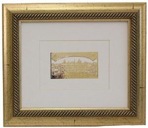 """Golden Framed Gold Art Im Eshkachech Jerusalem Kosel Design 12"""" x 14"""""""