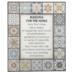 Home Blessing Glass Wall Hanging Squares Design English