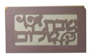 Aluminum Matchbox Holder Shabbat Shalom Pink Flower Design