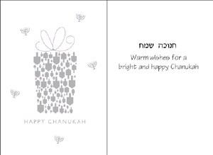 Card Chanukah C-275