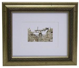 """Golden Framed Gold Art Im Eshkachech Jerusalem Design 12"""" x 14"""""""