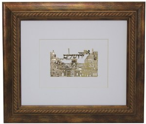 "Brown Framed Gold Art Im Eshkachech Jerusalem Design 12"" x 14"""