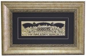 """Golden Framed Gold Art Im Eshkachech Jerusalem Kosel Design 17.25"""" x 26.5"""""""