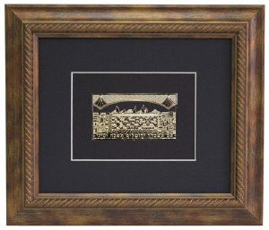 "Brown Framed Gold Art Im Eshkachech Jerusalem Kosel Design 12"" x 14"""