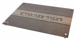Glass Challah Board Gray Leather Style with Legs