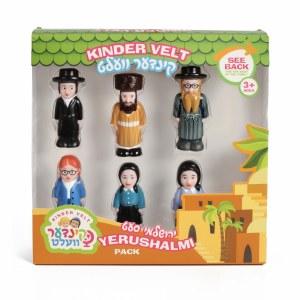 Kinder Velt Yerushalmi 6 Piece Pack