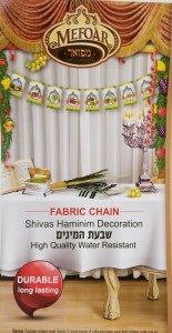 Shivas Haminim Fabric Chain Sukkah Decoration