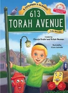 613 Torah Avenue Bereishis Book and CD [Hardcover]