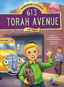 613 Torah Avenue Vayikra Book and CD [Hardcover]