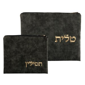 Tallis and Tefillin Bag Set Grey Faux Leather with Gold Embroidery