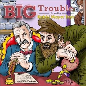 Big Trouble CD