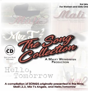 The Song Collection USB