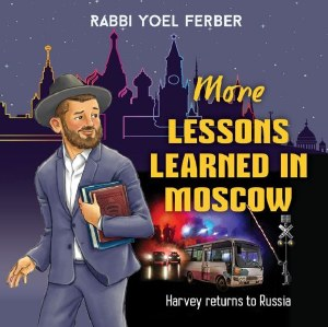 More Lessons Learned in Moscow CD