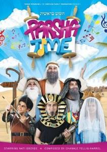 Parasha Time Bereishis DVD