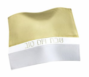 Challah Cover Faux Leather Three Tone Gold White and Silver