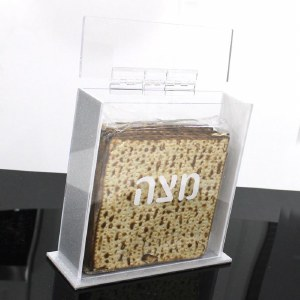 Lucite Matzah Box Square Silver Design