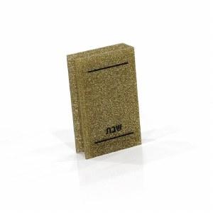Match Box Cover Lucite Gold Sparkle Design