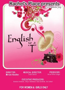 English to a T DVD