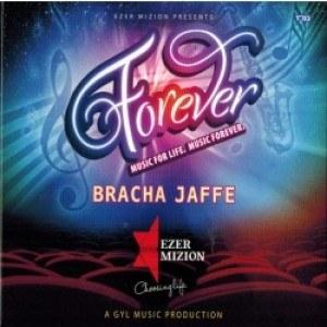 Forever - Music for Life. Music Forever. DVD