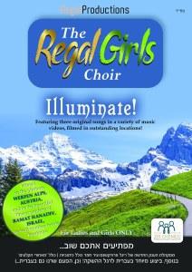 Illuminate! DVD