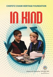 In Kind DVD