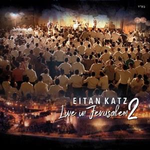 Eitan Katz Live in Jerusalem 2 CD