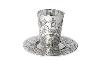Stainless Steel Kiddush Cup with Tray Jerusalem Scene Design