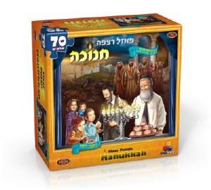 Chanukah Floor Puzzle 70 Pieces