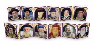 "Carriage Book Litvish Rabbis Zt""l 12 Picture Chain"