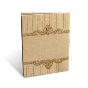 Mincha Maariv Beige Royal Design Nusach Sefard [Paperback]