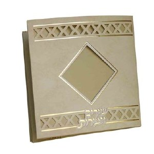 Bencher Shirah V'zimrah Square Marble Gold Design with Center Diamond Window Ashkenaz [Paperback]