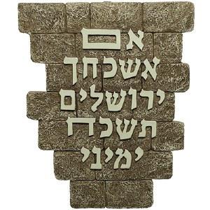"Polyresin Wall Hanging Im Eshkachech 11.5"""