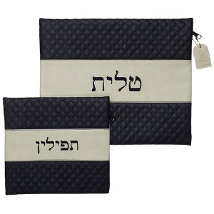 Tallis and Tefillin Bag Set Faux Leather Black and White Stripe Quilted Design