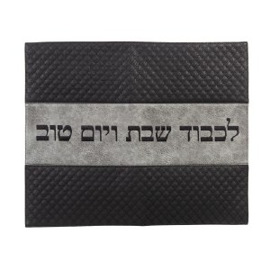 """Faux Leather Challah Cover Quilted Design Bold Stripe Gray 21"""" x 17"""""""