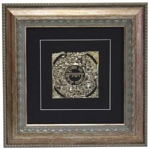 """Framed Gold Art Im Eshkachech Circle Jerusalem Design 14"""" x 14"""""""