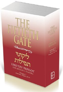 The Fiftieth Gate Volume 7 [Paperback]
