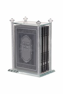 Crystal Bencher Holder Decorated with Crushed Glass Filled Stems with 4 Hebrew Silver Bentchers [Hardcover]