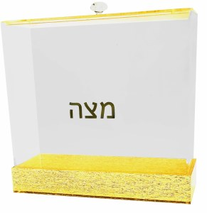 "Lucite Square Matzah Box Gold Glitter Design 8"""
