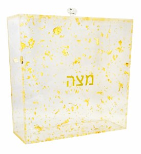 "Lucite Square Matzah Box Gold Color Flakes Design 8"""