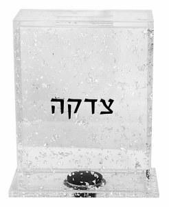 Lucite Tzedakah Box Silver Color Flakes
