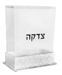 Lucite Tzedakah Box Silver Glitter Design