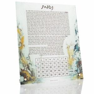 "Lucite Tabletop Nishmas Hand Painted Artwork Plaque Gold 10"" x 12"""