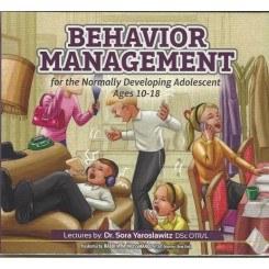 Behavior Management CD #2 Ages 10-18