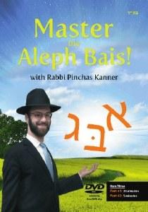 Master the Aleph Bais! DVD