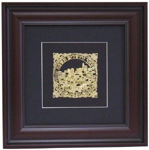 """Brown Framed Gold Art Im Eshkachech Jerusalem Design in Center 15.25"""" x 15.25"""""""