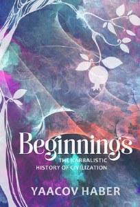 Beginnings [Hardcover]